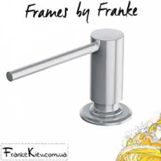 Дозаторы Frames by Franke
